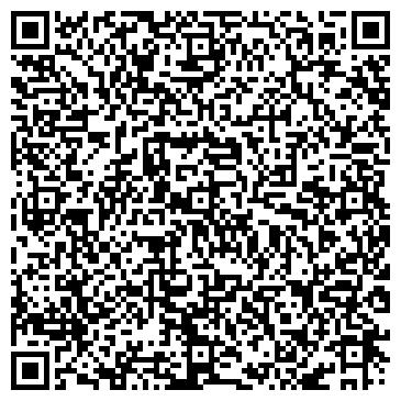 QR-код с контактной информацией организации ГУИН УВД ПО КЕМЕРОВСКОЙ ОБЛАСТИ