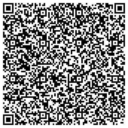 QR-код с контактной информацией организации ЦЕНТР ЭКОЛОГО-ПРАВОВОГО ОБРАЗОВАНИЯ И ИНФОРМАЦИИ КУЗБАССКОГО ИНСТИТУТА ЭКОНОМИКИ И ПРАВА