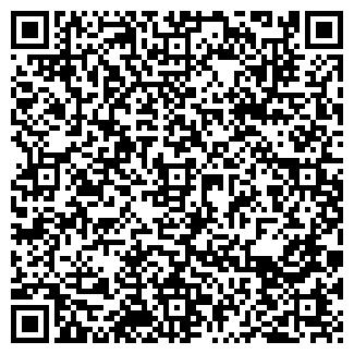 QR-код с контактной информацией организации АЛТЕЯ ТРЕЙД
