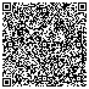 QR-код с контактной информацией организации ИНСТИТУТ ЭКОЛОГИИ ЧЕЛОВЕКА СО РАН