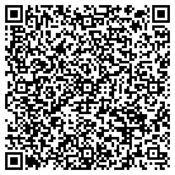 QR-код с контактной информацией организации КУЗБАССПРОМЭКОЛОГИЯ