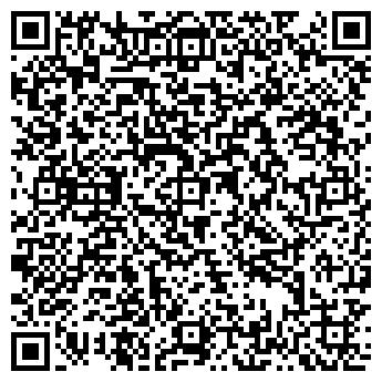 QR-код с контактной информацией организации СИБПРОМЭКОЛОГИЯ