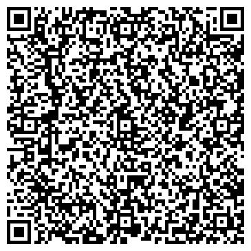QR-код с контактной информацией организации ГУИН МИНЮСТА ПО КЕМЕРОВСКОЙ ОБЛАСТИ