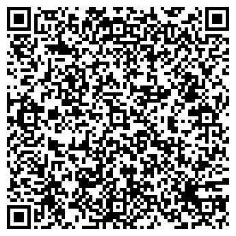 QR-код с контактной информацией организации ООО КАРЬЕРНАЯ ТЕХНИКА-КОМПЛЕКТ