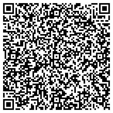 QR-код с контактной информацией организации ООО КАД (Кемеровоавтодор)