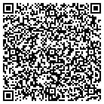 QR-код с контактной информацией организации ООО КЕМЕРОВОСТРОЙДОРМАШСЕРВИС