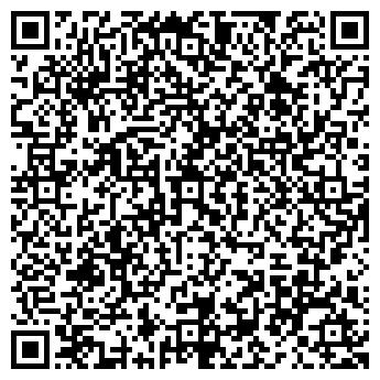 QR-код с контактной информацией организации ООО ЛИКВИД МАРКЕТИНГ