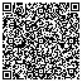 QR-код с контактной информацией организации ООО МАШСЕРВИС