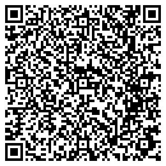 QR-код с контактной информацией организации ООО СИРО