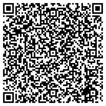 QR-код с контактной информацией организации КУЗБАССТРОЙТЕХНИКА