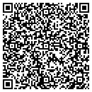 QR-код с контактной информацией организации ООО АКВА-ТЕРМ