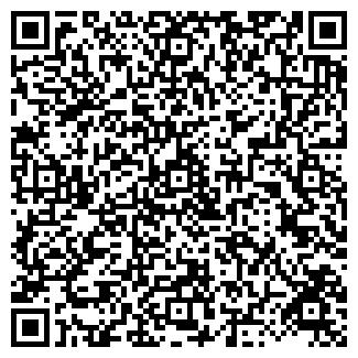 QR-код с контактной информацией организации БЕЗАНТ-К