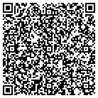 QR-код с контактной информацией организации ТОРГОВЫЙ КОНСТРУКТОР