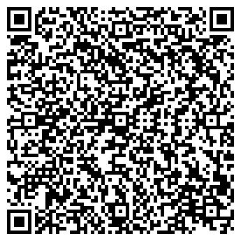 QR-код с контактной информацией организации СТУДЕНЧЕСКИЙ ВОЛОНТЕРСКИЙ ОТРЯД РАДУГА