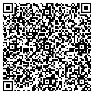QR-код с контактной информацией организации ООО СТФ Регион