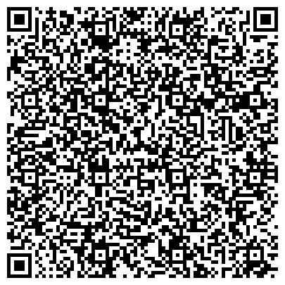 QR-код с контактной информацией организации № 137 АДВОКАТСКИЙ КАБИНЕТ