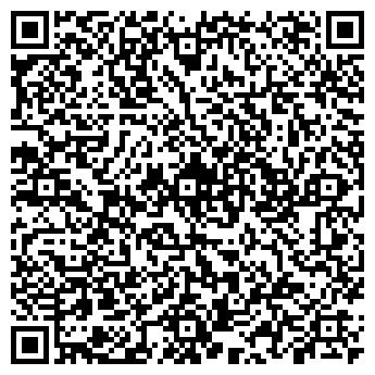 QR-код с контактной информацией организации КЕМЕРОВСКАЯ ОБЛАСТНАЯ КОЛЛЕГИЯ АДВОКАТОВ