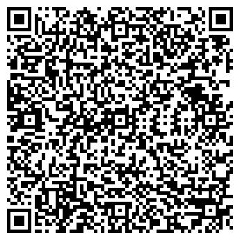QR-код с контактной информацией организации ГАЛАНТЕРЕЯ ОАО