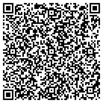 QR-код с контактной информацией организации КОНСАЛТИНГ-СЕРВИС