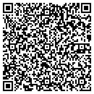 QR-код с контактной информацией организации ПРАЭКО