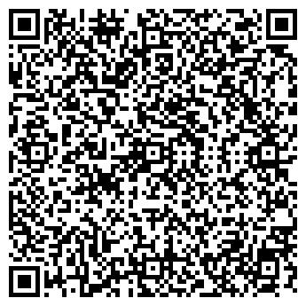 QR-код с контактной информацией организации ООО ЛЕКС-ИНФОРМ