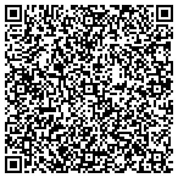 QR-код с контактной информацией организации КУЗБАССКАЯ ЮРИДИЧЕСКАЯ КОМПАНИЯ, ООО