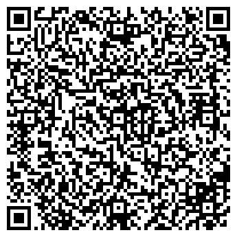 QR-код с контактной информацией организации ООО АУДИТОРЫ СИБИРИ