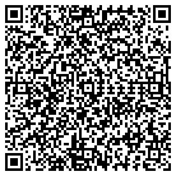 QR-код с контактной информацией организации КОНСУЛЬТАНТ, ЗАО