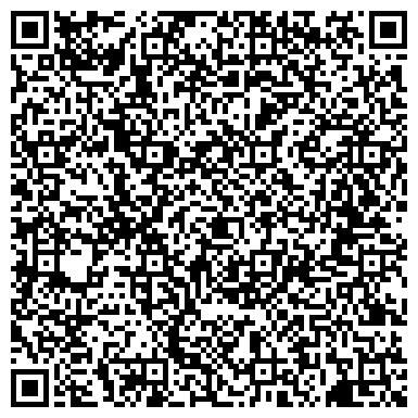 QR-код с контактной информацией организации ГЕОСЕРВИС ПРУП ОТДЕЛ ИНЖЕНЕРНЫХ ИЗЫСКАНИЙ Г.МОГИЛЕВСКИЙ