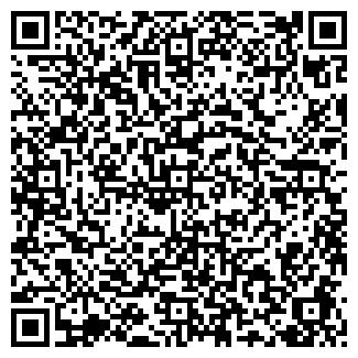 QR-код с контактной информацией организации ПАРТНЕР