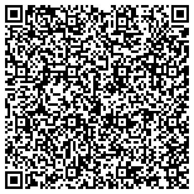 """QR-код с контактной информацией организации ООО """"БЮРО ПРОФЕССИОНАЛЬНЫХ КОНСУЛЬТАЦИЙ"""""""