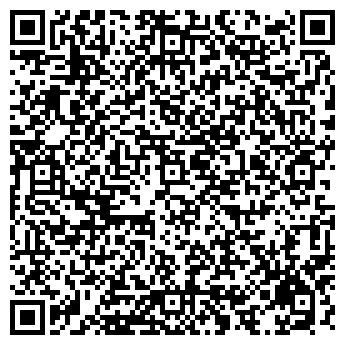 QR-код с контактной информацией организации С-ЛИГА, ООО