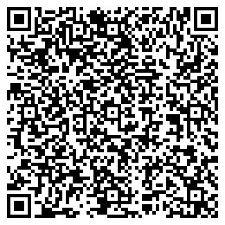 QR-код с контактной информацией организации НОУ ДИНКОМ