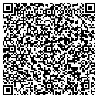 QR-код с контактной информацией организации ИНТЕРКОНСАЛТ