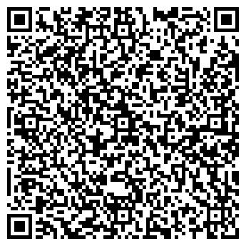 QR-код с контактной информацией организации ГЕРМЕС-МЕТАЛЛ-СЕРВИС ЧУП