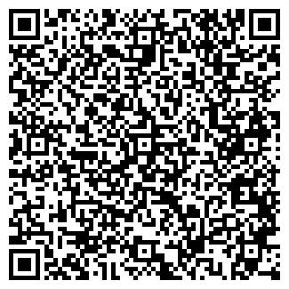 QR-код с контактной информацией организации ПРОК