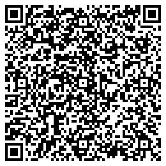 QR-код с контактной информацией организации ООО С-ЛИГА-АУДИТ