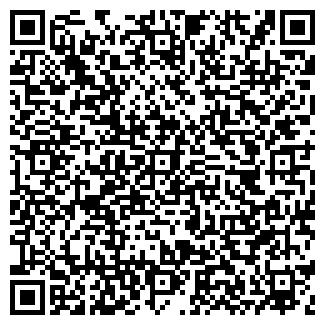 QR-код с контактной информацией организации ГЛОБАЛ ОДО