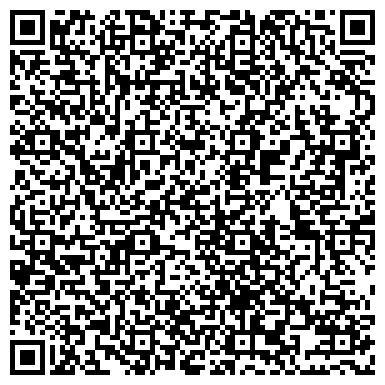 QR-код с контактной информацией организации СИБИРЬ КУЗБАССКИЙ КОНСАЛТИНГОВЫЙ ЦЕНТР, ЗАО