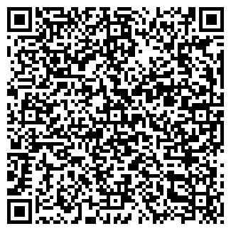 QR-код с контактной информацией организации ТАЛЕКС