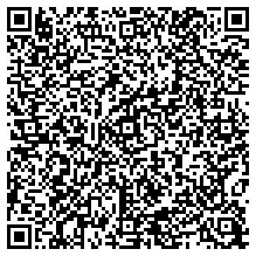 """QR-код с контактной информацией организации """"Бизнес Персонал"""""""