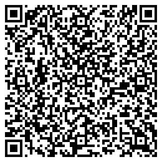 QR-код с контактной информацией организации DEFACTO