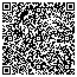 QR-код с контактной информацией организации INFOREVER