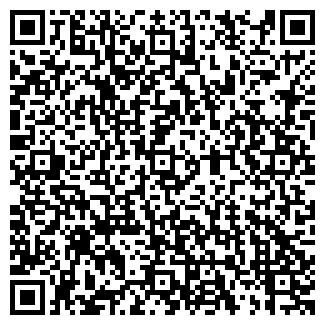 QR-код с контактной информацией организации КИБЕР-ПРОЕКТ
