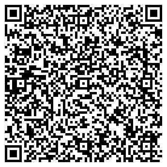 QR-код с контактной информацией организации ООО РУССКИЙ МЕДВЕДЬ