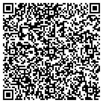 QR-код с контактной информацией организации STROBEX ИНТЕРНЕТ-МАГАЗИН