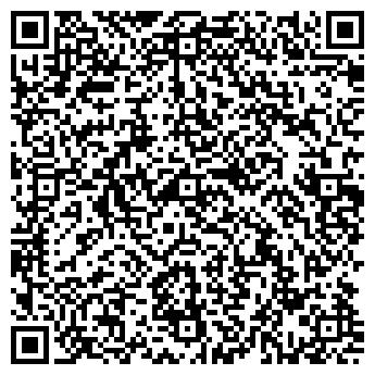 QR-код с контактной информацией организации ООО СТУДИЯ ГИД