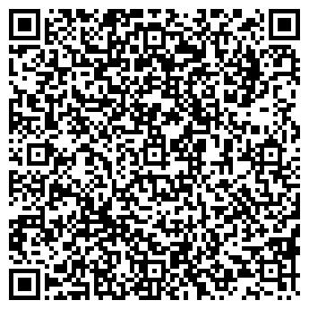 QR-код с контактной информацией организации ПЯТОЕ ИЗМЕРЕНЕНИЕ