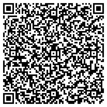 QR-код с контактной информацией организации ТМС-СЕРВИС ПЛЮС