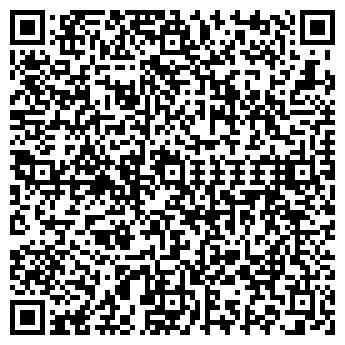 QR-код с контактной информацией организации FLYCARDS КЕМЕРОВО